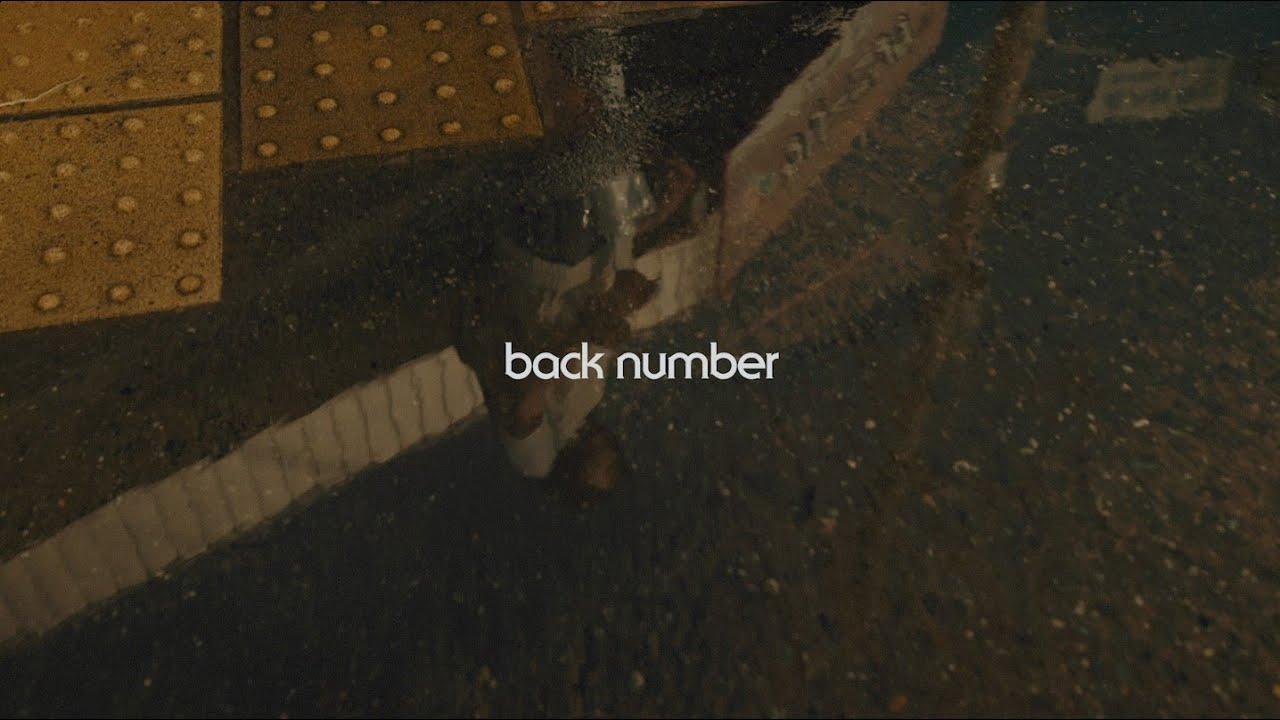 back number - 水平線