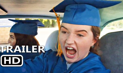 BOOKSMART Trailer (2019) Lisa Kudrow, Olivia Wild, Teen Movie